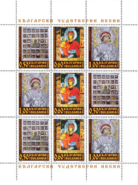 Bulgarian wonderworking icons - minisheet of 3 sets