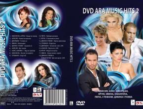 nataliakuruch_cd_ara-cover
