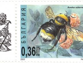 stamps_pcheli_bombus